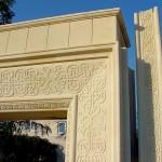 limra sanatsal kapı